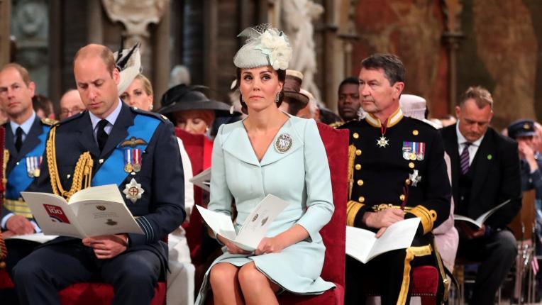кралско семейство годишнина