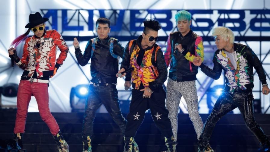 Корейската група Big Bang