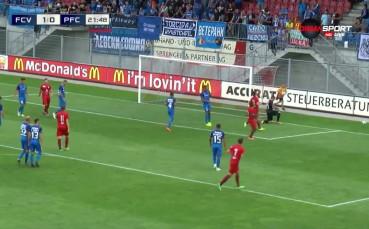 Кой е играчът на мача по време на Левски – Вадуц?