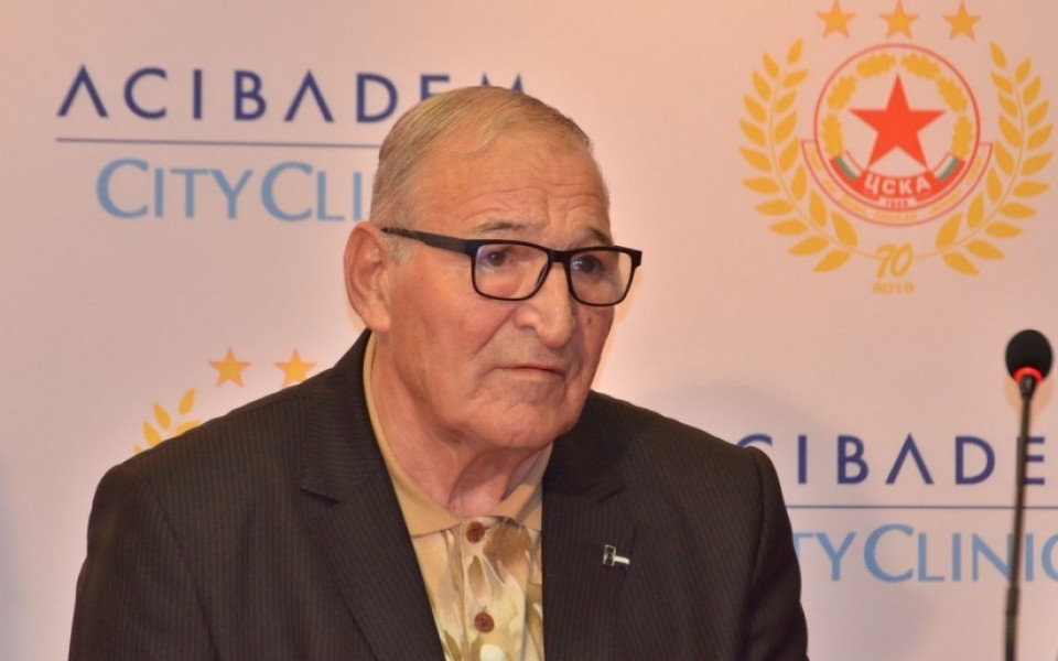 Димитър Пенев на 73, ЦСКА с поздравления към него