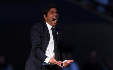 Босът на Реал Мадрид провел нов разговор с Конте в събота