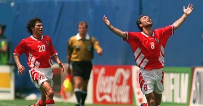 Каква сензация само: малка Хърватия победи Англия на Световното първенство