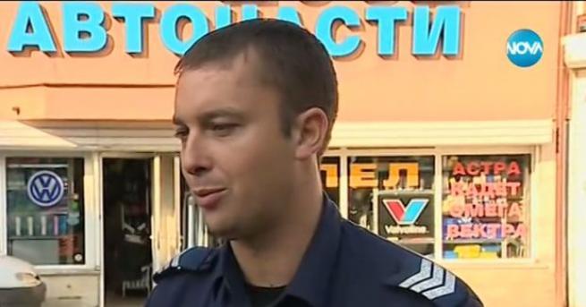 Полицаят, който стана случаен свидетел на грабеж в столицата и