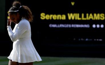Серина обратно в Топ 30 след финала в Лондон