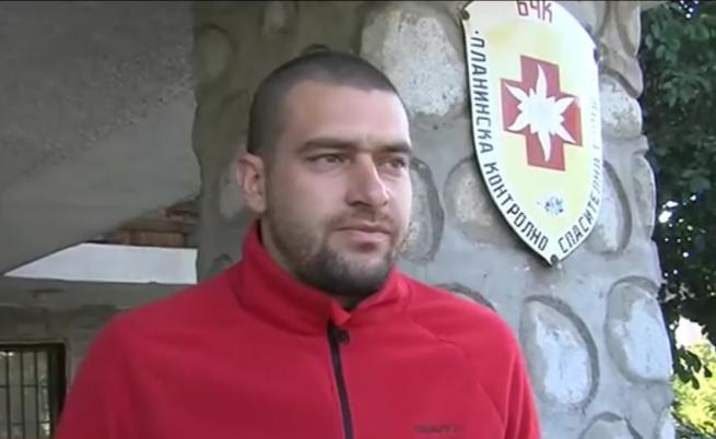 Спасиха българка в Пирин, тя трябва да плати за това
