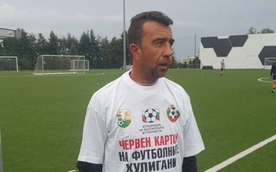 Славия вдига Георги Петков за Хайдук