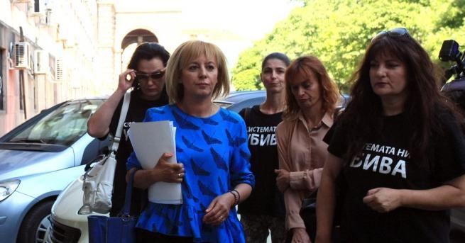 Протестиращите майки на деца с увреждания обявиха, че напускат работната