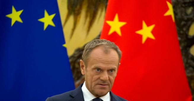 Председателят на Европейския съвет Доналд Туск призова в Пекин Китай,