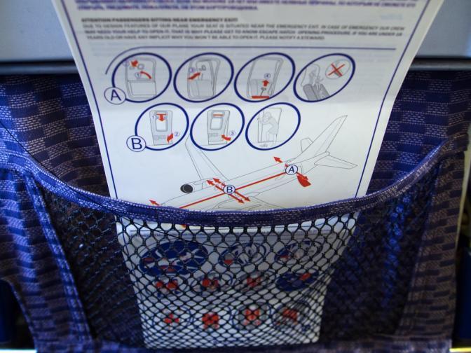 самолет мръсни места
