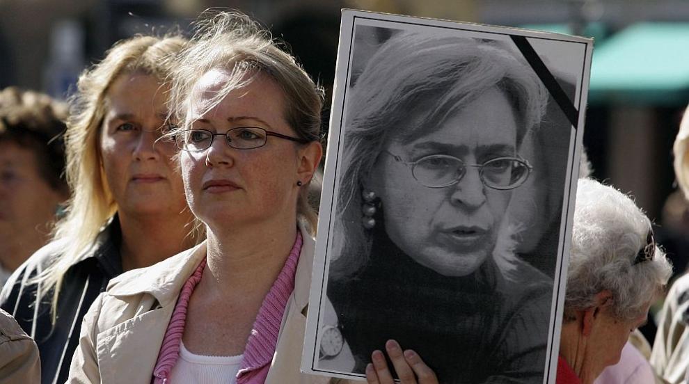 Съдът в Страсбург осъди Русия за неефективно разследване на убийството на...
