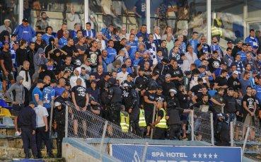 """СНИМКИ: Агресия и тъга в """"синьо"""" след провала срещу Вадуц"""