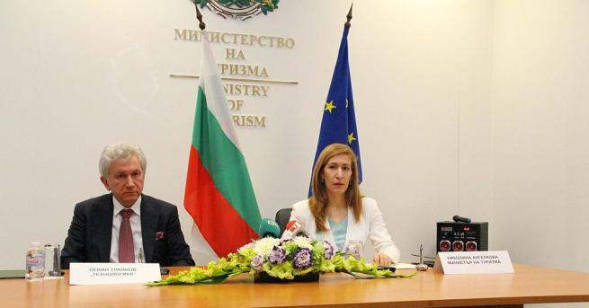 Започва разработването и внедряването на Единна система за туристическа информация.