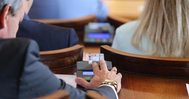 Парламентът отхвърли проекторешението на