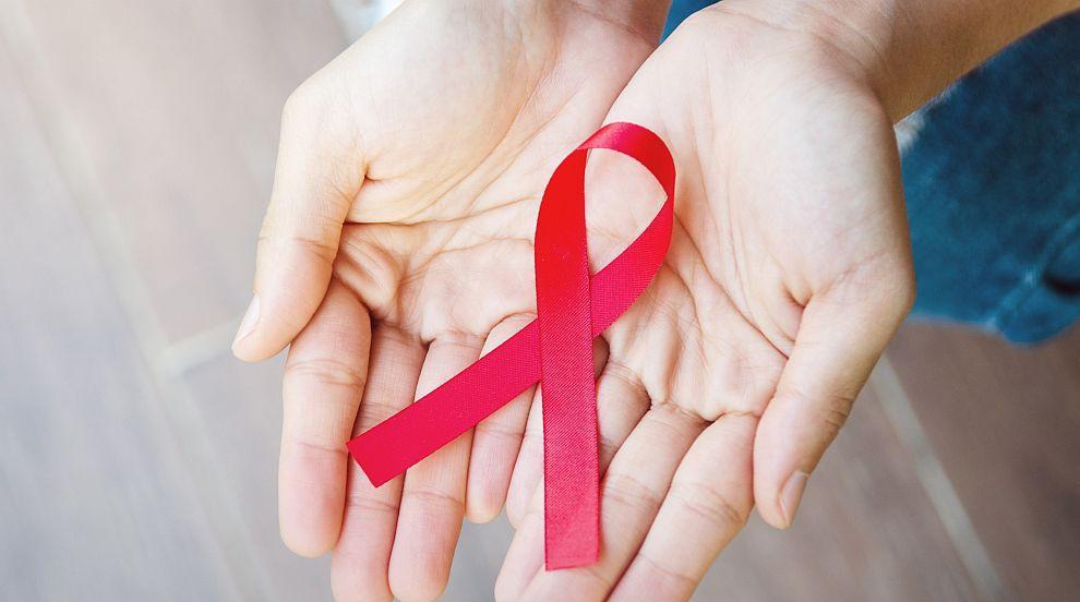 Отбелязваме Световния ден за борба срещу СПИН