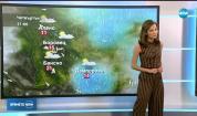 Прогноза за времето (18.07.2018 - централна емисия)