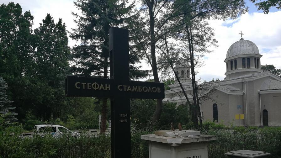 Поругаха гроба на Стефан Стамболов