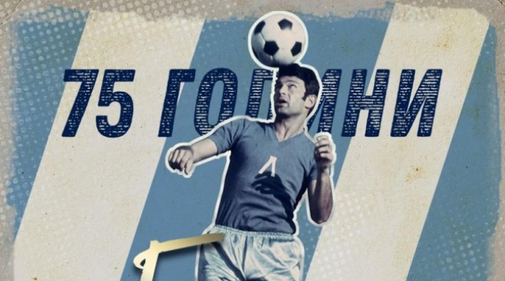 Търсят нова дата за Левски - Милан, мачът няма да е на 11 август