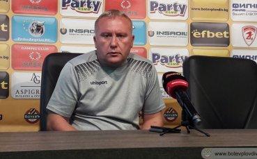 Николай Киров: Проблемите на Левски не ни успокояват