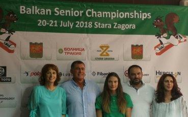 610 атлети се пускат на Балканиадата в Стара Загора