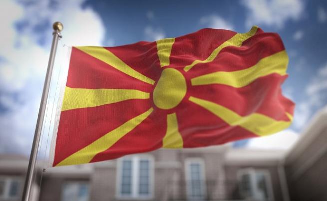 Осъдиха ефективно бившия шеф на МВР в Македония