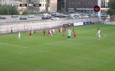 Рига поведе на ЦСКА след вратарска грешка