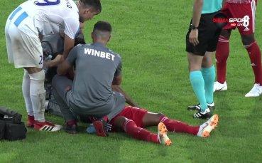 Рафаел Енрике със сериозна травма, замениха го