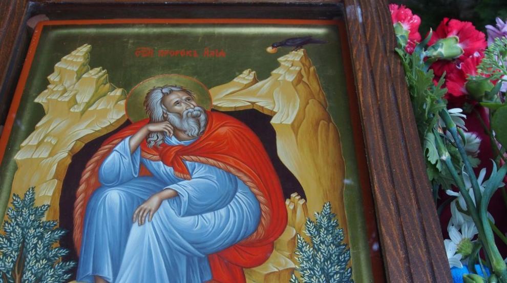 Почитаме паметта на Свети пророк Илия
