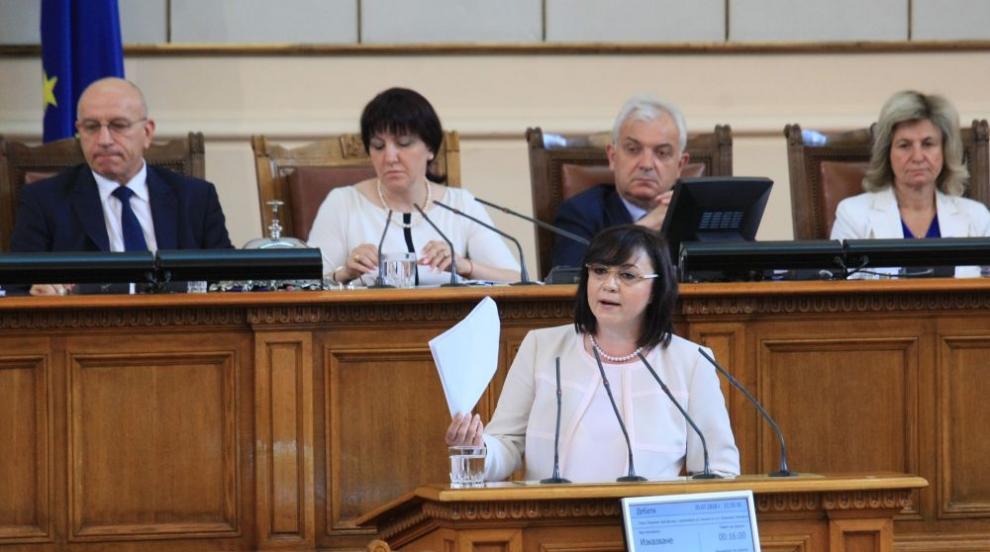 Парламентът задължи МС да не подписва двустранни споразумения за обратно...