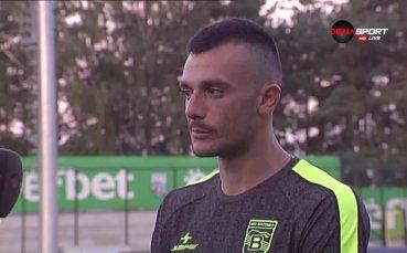 Стефан Христов: Самочувствието този сезон ще помага на Витоша