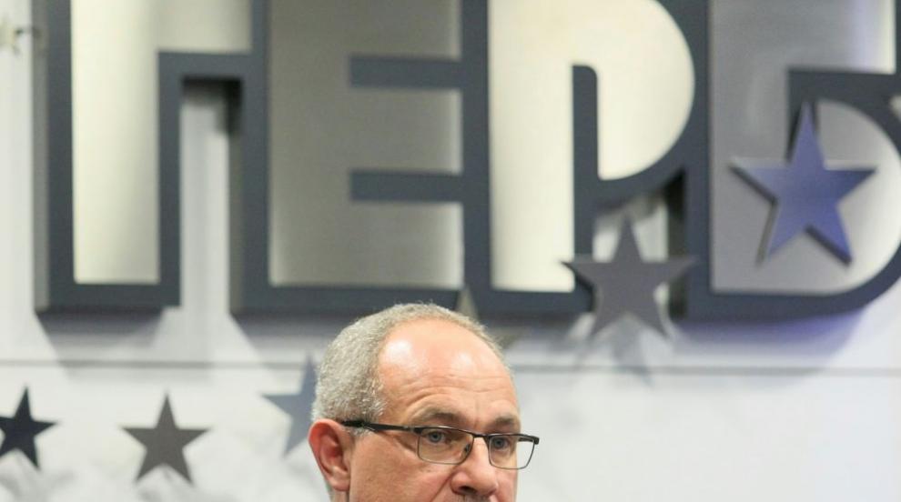 ГЕРБ обвини БСП за създаване на напрежение в Странджанско