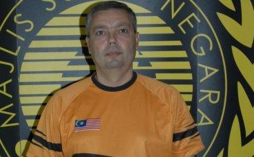 Как български треньор по щанги изкара 15 години в Малайзия