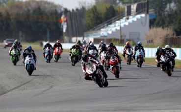 Нови български победи на Европейския шампионат по мотоциклетизъм