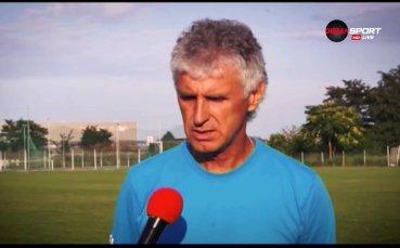 Иван Колев: Намирането на нови играчи се оказа доста трудно