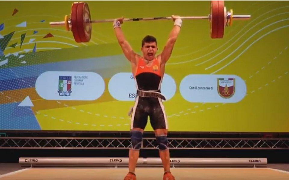 България със злато и трети медал на Европейското при младите щангисти