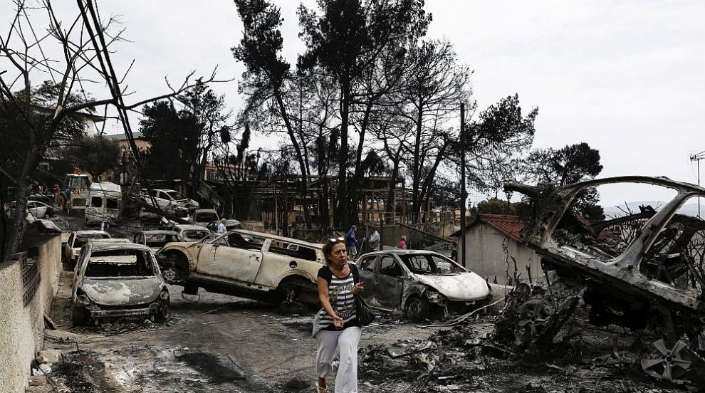 Жертвите на пожарите в Гърция станаха 94