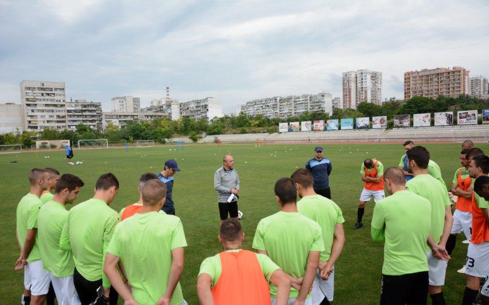 Черно море стартира подготовка за мача с Левски