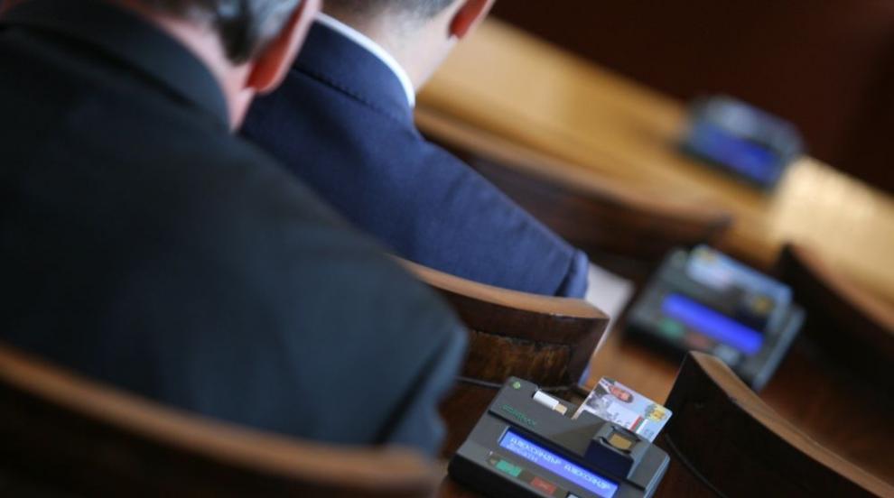 Парламентът прие на второ четене промените в Закона за горивата