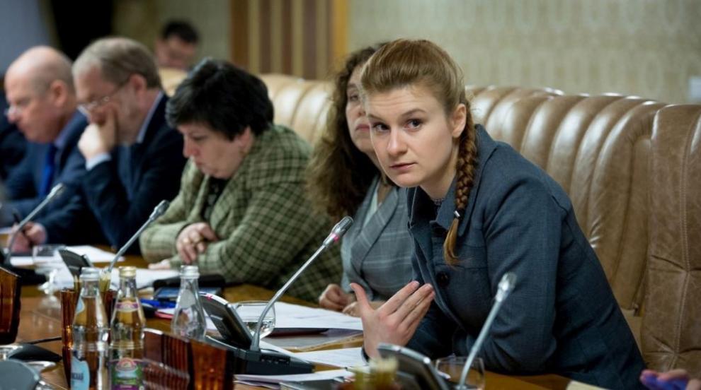 Прехвърлиха задържаната в САЩ рускиня Мария Бутина в затвор във Вирджиния