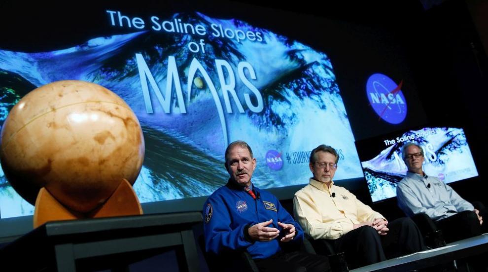 Започва ли нова война за Космоса? (СНИМКИ)