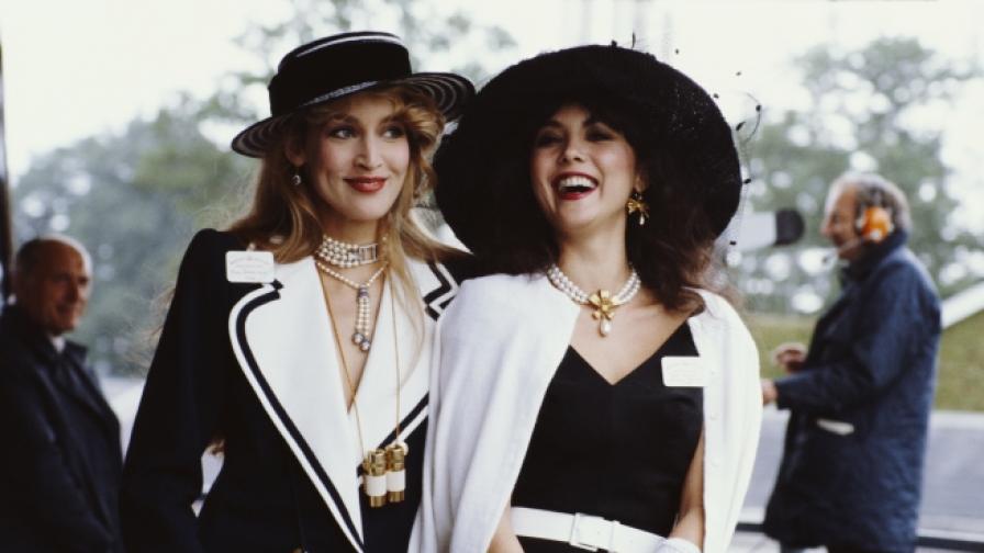 Какво от модата на 80'те отново е тук (СНИМКИ)