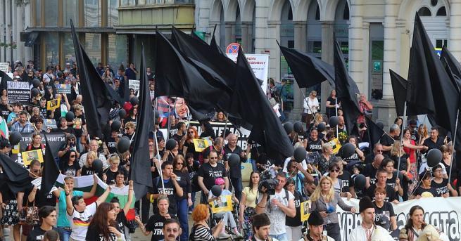 """Image result for палатки на националната протестна инициатива """"Системата ни УБИВА-ВСИЧКИ"""""""