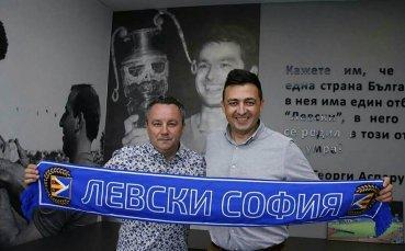 Славиша Стоянович подписа договор с Левски за 2 години