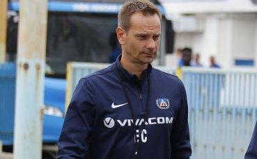 Двама треньори изгоряха за по мач след дербито в Разград