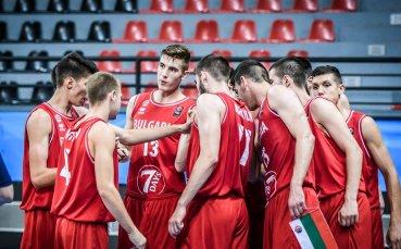 Баскетболните юноши на България спечелиха турнир в Скопие