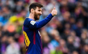 Меси гони своята 30-та жертва в Шампионската лига
