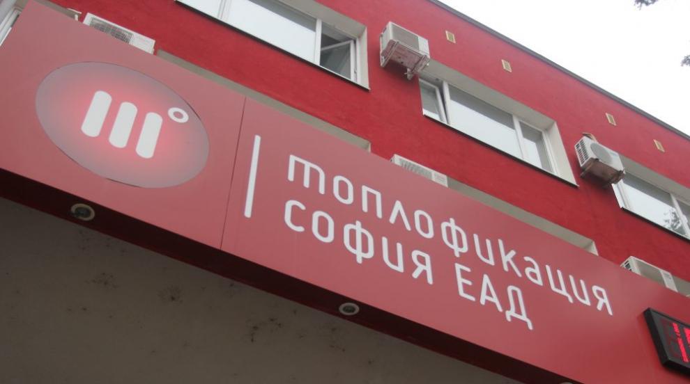 """""""Топлофикация София"""" ще участва самa на Енергийната борса през 2020 г."""