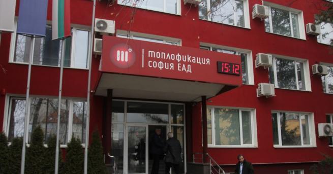 Изравнителните сметки за парно и топла вода в София вече