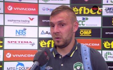 Играчът на мача Козмин Моци след успеха над Славия