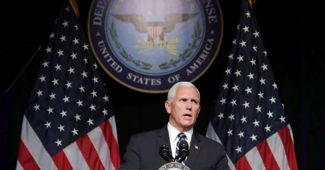 Американският вицепрезидент Майк Пенс обяви вчера създаването на космически сили