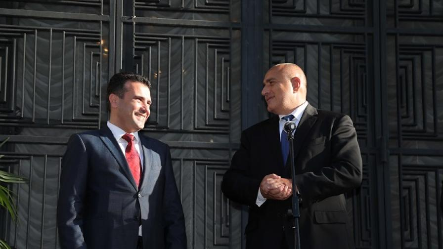 """Заев се обърна към Борисов и """"братята"""" българи"""